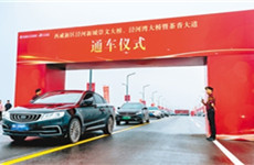 """泾河新城""""两桥一路""""通车 打造西安北城15分钟交通圈"""