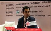中国昆明国际花卉展:让中国技术走入哥伦比亚