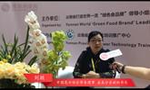 """第二十届中国昆明国际花卉展:专注兰花的""""花二代"""""""