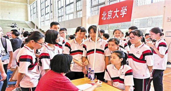 广东:本科线上投出169144人 高优线上共录取8.7万人