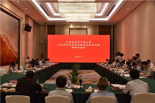 http://www.hjw123.com/meilizhongguo/33116.html