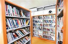 创新尝试 陕西省首家社区智慧图书馆正式落成