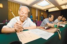 陕西师范大学老教授连续13年手写录取通知书