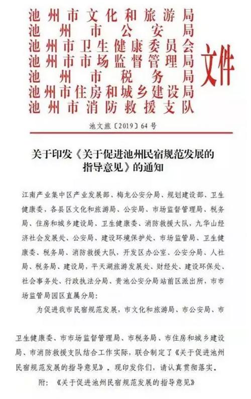 http://www.ahxinwen.com.cn/rencaizhichang/50944.html
