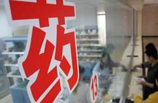 陕西下达省属公立医院取消药品加成补偿资金2504万元