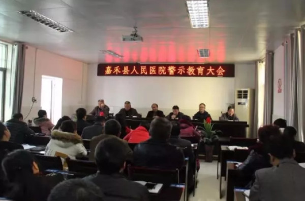 郴州某县人民医院腐败:卖一千万药品收近百万回扣