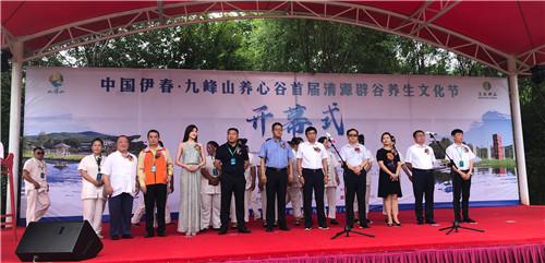 http://www.weixinrensheng.com/yangshengtang/448228.html