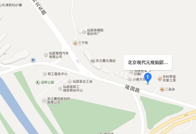 活动时间:7月14日 活动地点:临海靖江南路158号(大江南丰田店)