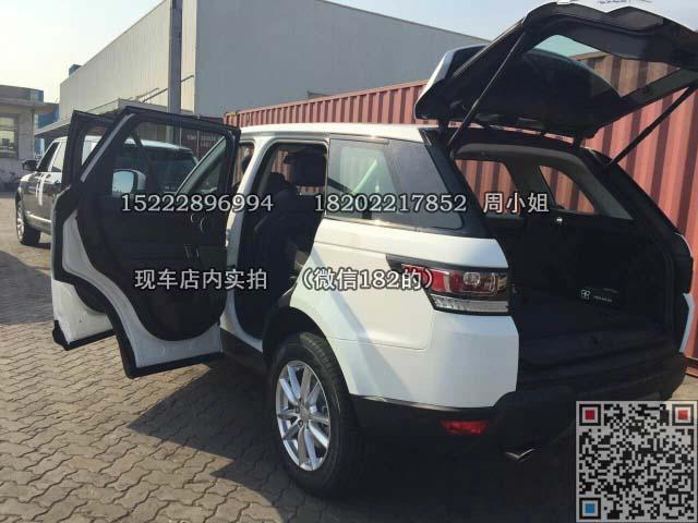 进口2017款路虎揽胜运动版轻量化的车身结构为