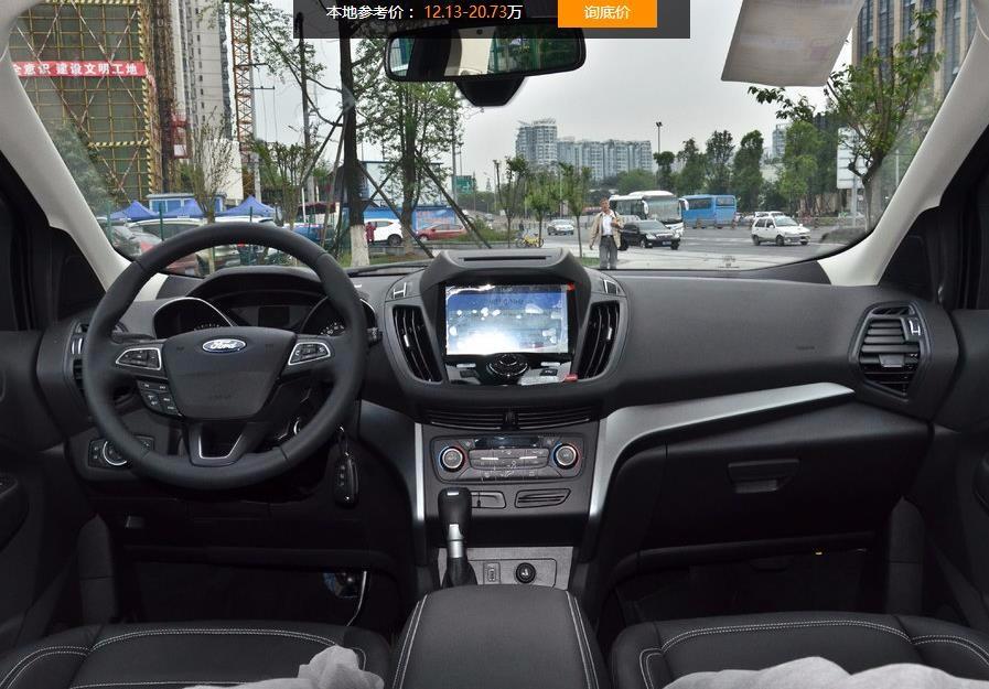 新款福特翼虎2017款两驱豪翼型最新报价高清图片