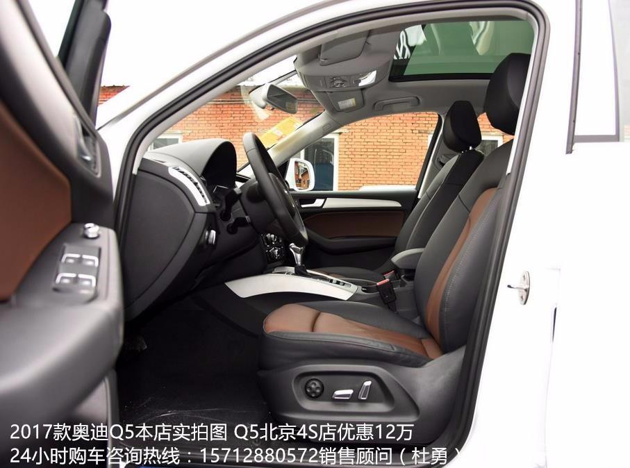 奥迪q5的车身结构大部分由高强度和超高强度钢材构成,在降低车重的