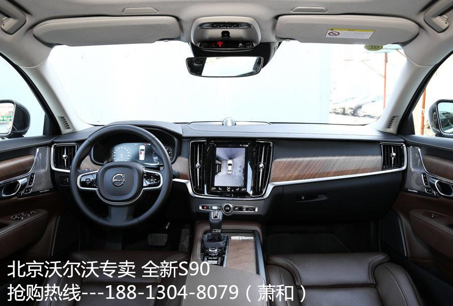 2017款沃尔沃S90亚太2.0T高配T5降20万高清图片