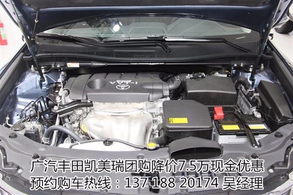 丰田凯美瑞报价2016款2.0最高降价7.5万