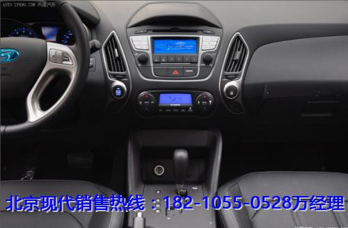 现代ix35火爆价格现车 特惠专属促销中