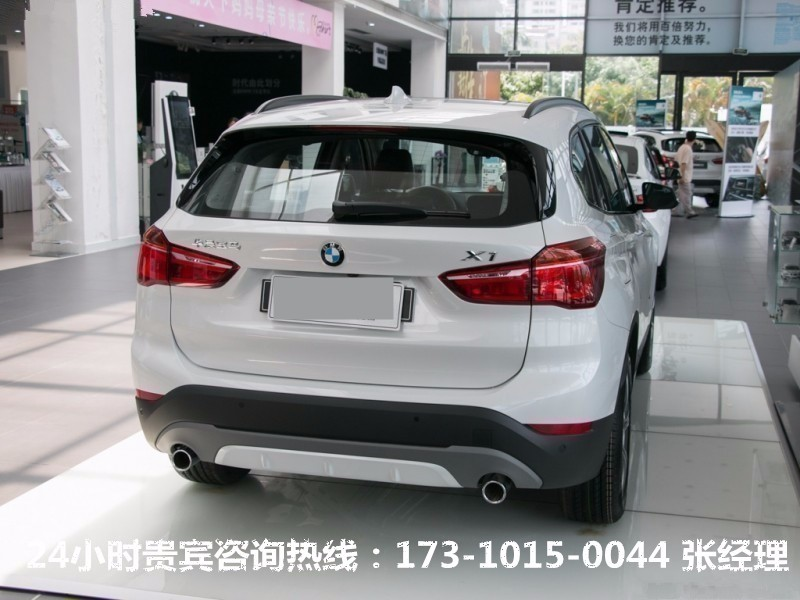 宝马x1最新优惠报价 团购提裸车多少钱
