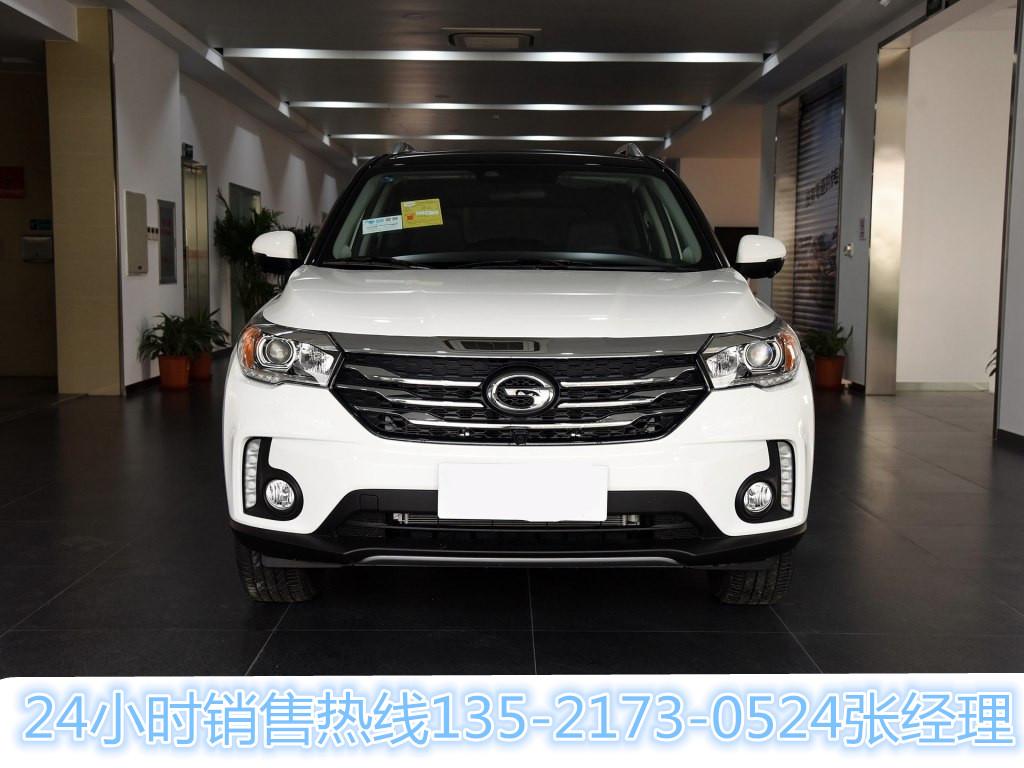 主要推荐精英版 广汽传祺GS4购车手册_太平洋汽车网