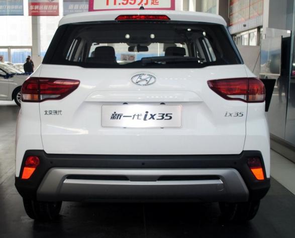 北京现代ix35新款降价两驱畅享版最低价