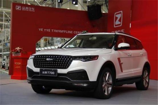 众泰T700五月限时促销 全国钜惠销售