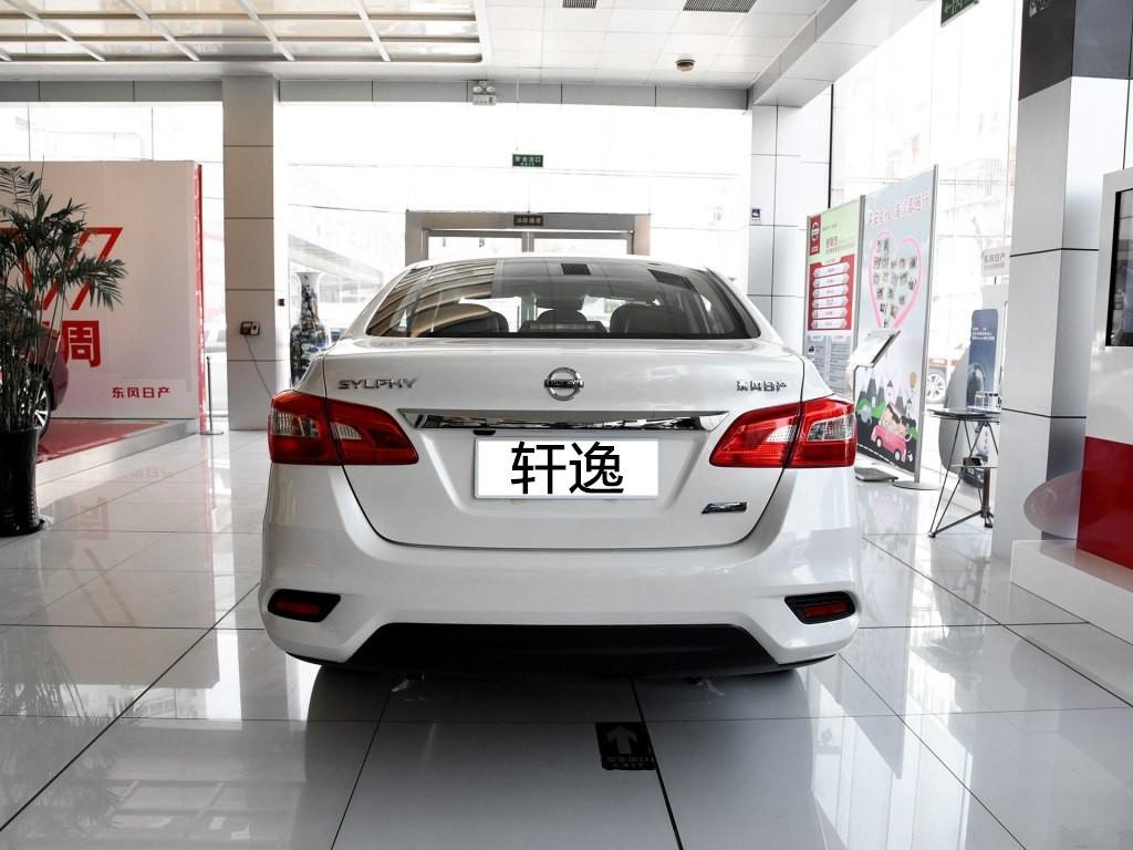 18款日产轩逸促销价格 最高优惠提车