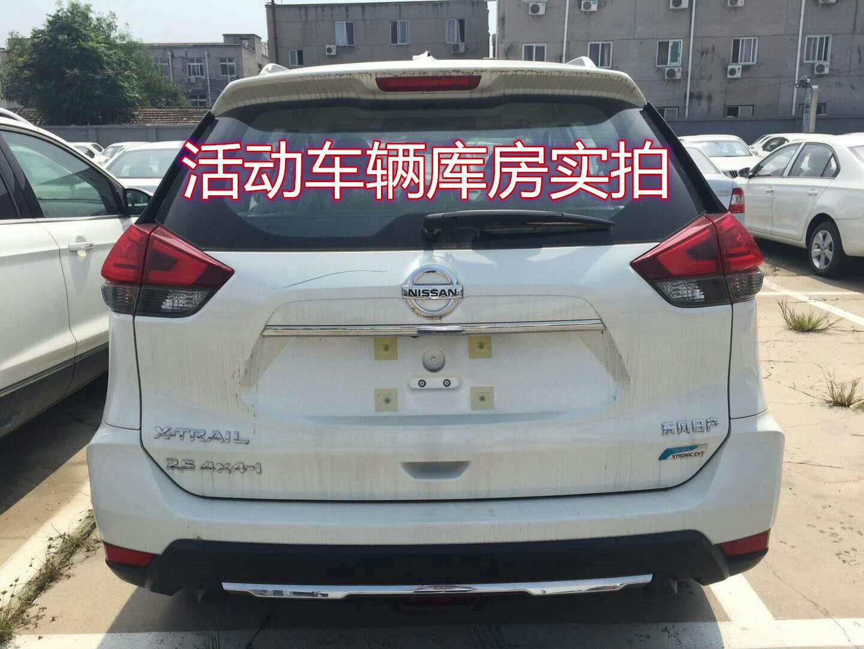 购车24小时咨询热线;135 2060 6616陈浩经理 同微信