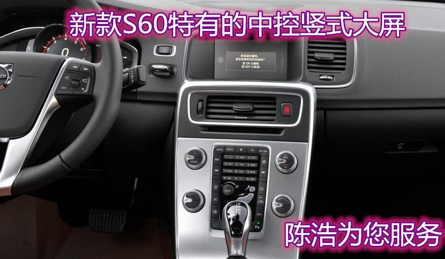 24小时购车热线;135 2060 6616【同微信】陈浩