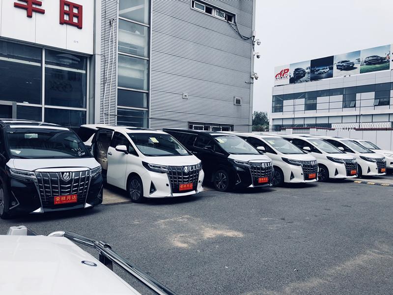 丰田埃尔法2.5L油电混豪华商务车