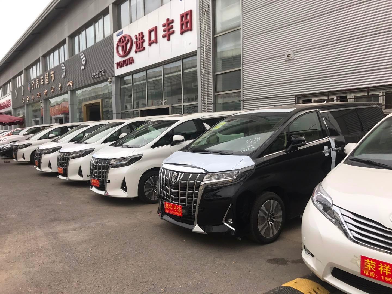 http://www.carsdodo.com/xincheguanzhu/250955.html