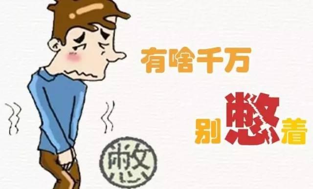 憋尿 失禁惩罚