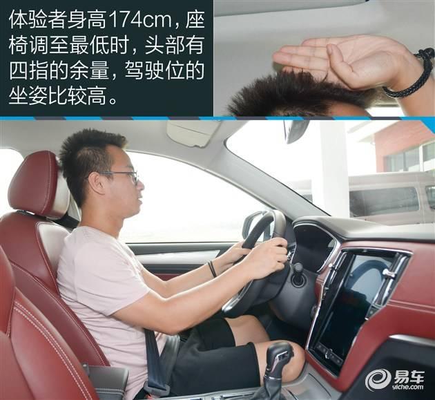 为什么马云也想买几辆 评测荣威RX5高清图片