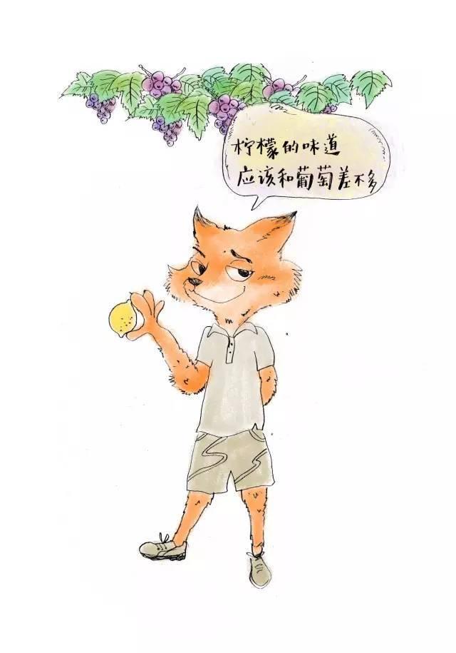 儿童狐狸矢量图