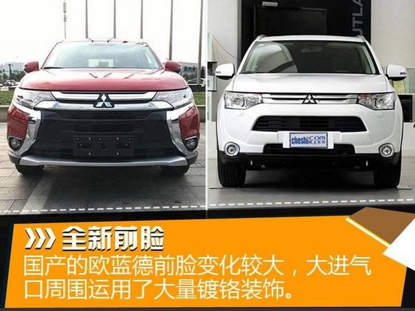 将国产的第3款SUV 三菱欧蓝德动力提高