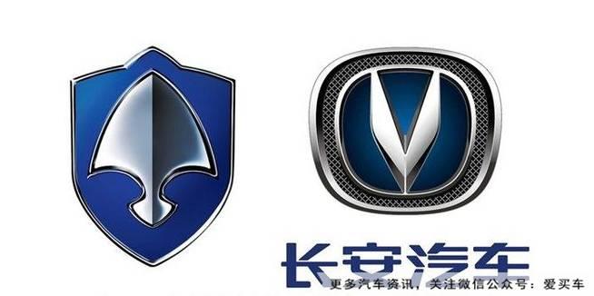 长安汽车现在的羊角车标使用了近6年,v型的设计代表着价值(value)和图片