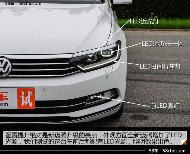 0t动力版车型所配备的全新7速湿式双离合变速箱的换挡速度如何呢?