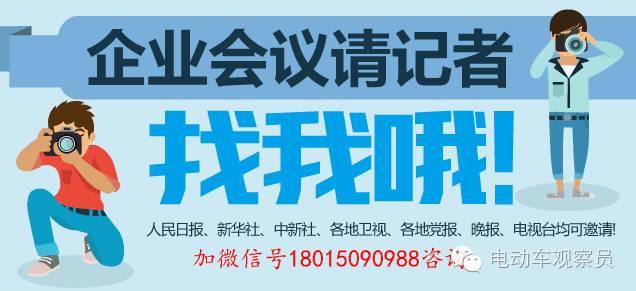 (图形) tdt143z 2016-04-11 4 天津绿之能电动车科技有限公司 绿能