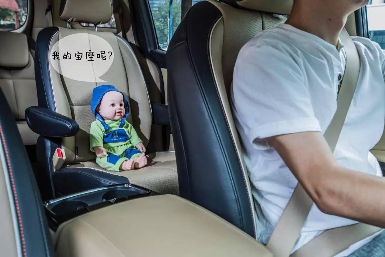大安全,儿童乘车安全注意事项