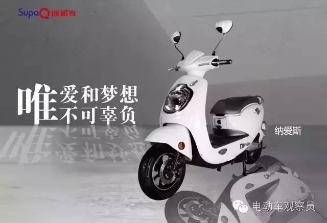 摩托车级高品质碟刹等贴心配置,绿佳电动车用心为你打造.