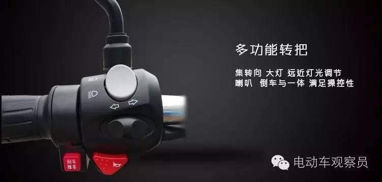 前叉:液压前叉,后减震 制动系统:前碟刹后鼓刹        黑马电动车联系