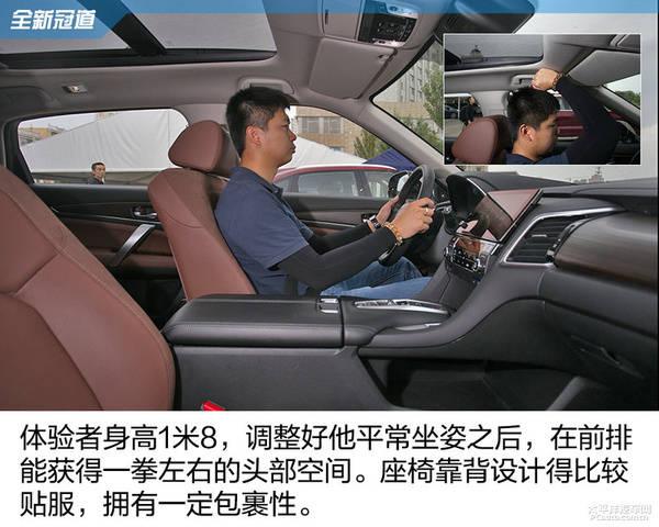冠道这车注重车内乘员的舒适性,所以座椅填充物十分充足,柔软度和