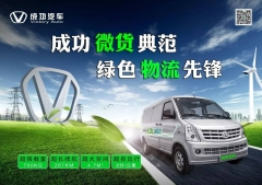 机会难得中国新能源汽车发展就看这几年