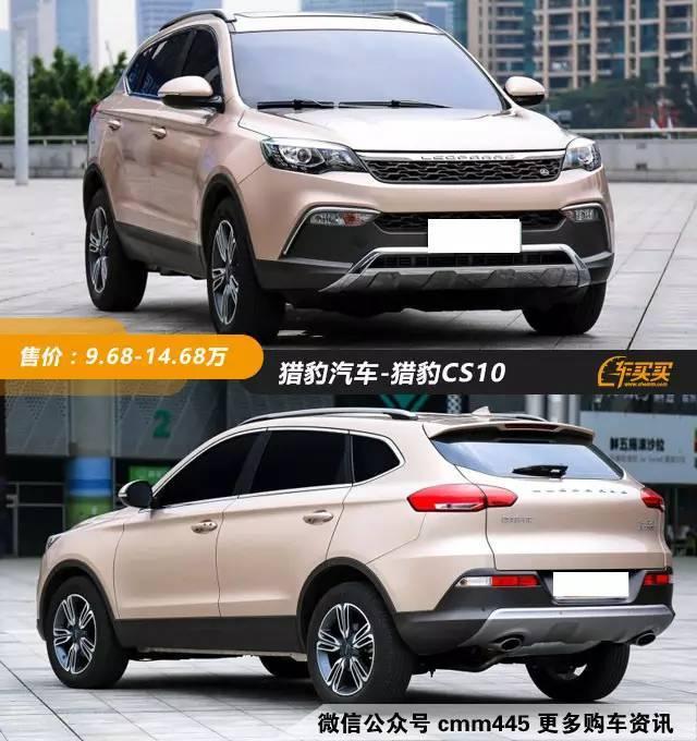 这些10万级国产suv用着三菱发动机_凤凰网汽车_凤凰网