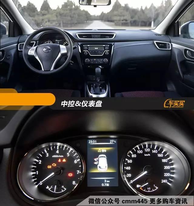逍客的内饰风格比较简约,其中细节部分比如出风口等处理的比较有质感,但是用料不是很好。其中1.2T自动挡车型的0-100km/h加速约为11.5s,2.0L车型为10.5s,其中主销的还是2.0L车型,毕竟买日产的消费者很多都是图个省心,可能他们觉得2.0L自吸的比较可靠,养护方便吧,也可能觉得1.