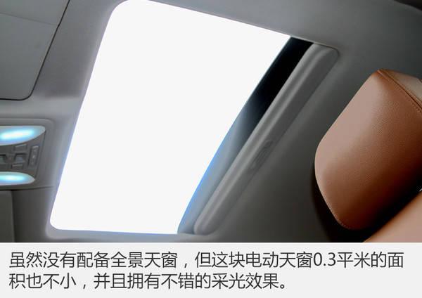 说 拜拜 试驾东风风度MX5高清图片