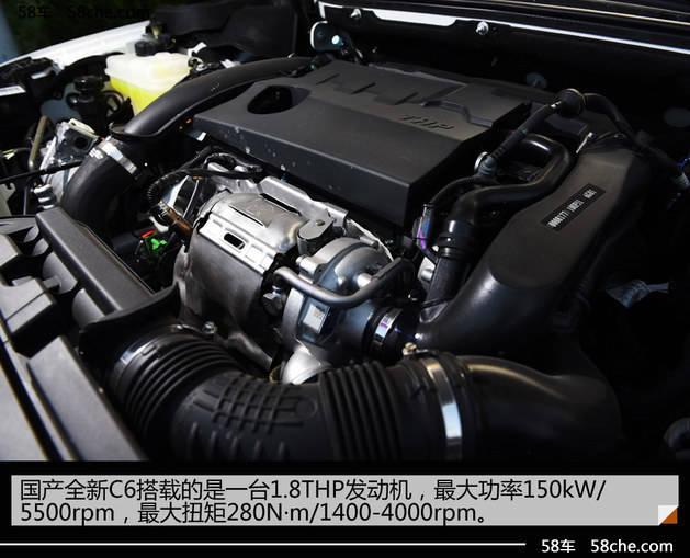 东风雪铁龙C6车型推荐 家用 商务各不同高清图片