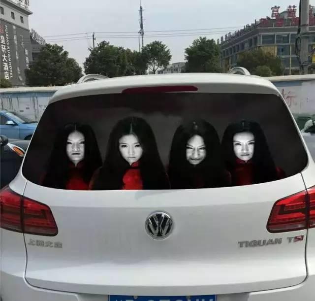 一旦导致后车司机受到惊吓