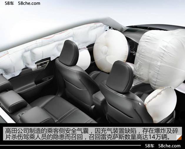 器可能无法正常提供制动防抱死系统(abs)及车身稳定控制系统(vsc)等图片