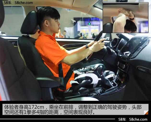 广州车展 实拍力帆全新MPV轩朗