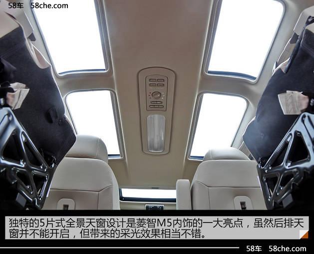 试驾东风风行菱智M5 宜家宜商的务实派高清图片