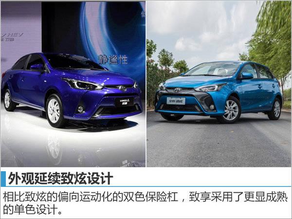 广汽丰田提升销量目标全新小型车将上市_11选5开奖