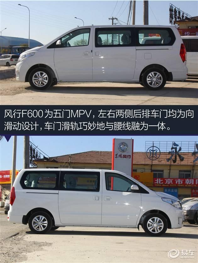 东风风行F600长轴版 自主7座MPV还带T高清图片