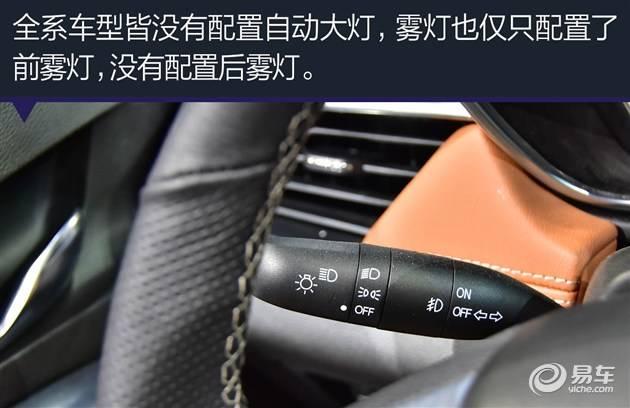 宝骏510图解 最帅宝骏suv挑战瑞风s3